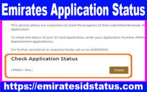Emirates id Application status